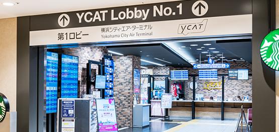 歩いて横浜駅からYCATへ
