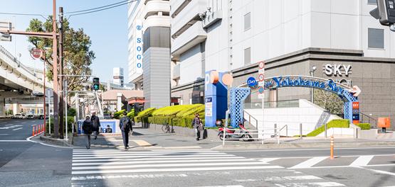歩いてスカイビル前から横浜駅へ
