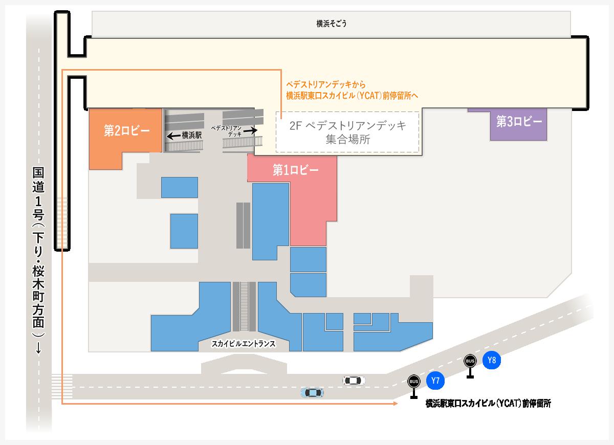 横浜駅東口スカイビル(YCAT)前停留所
