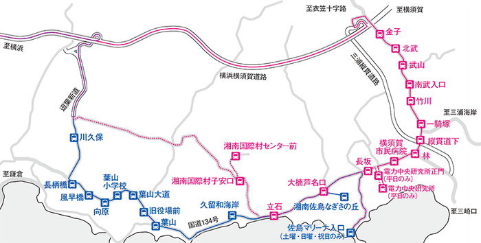 葉山・横須賀西地区ルート