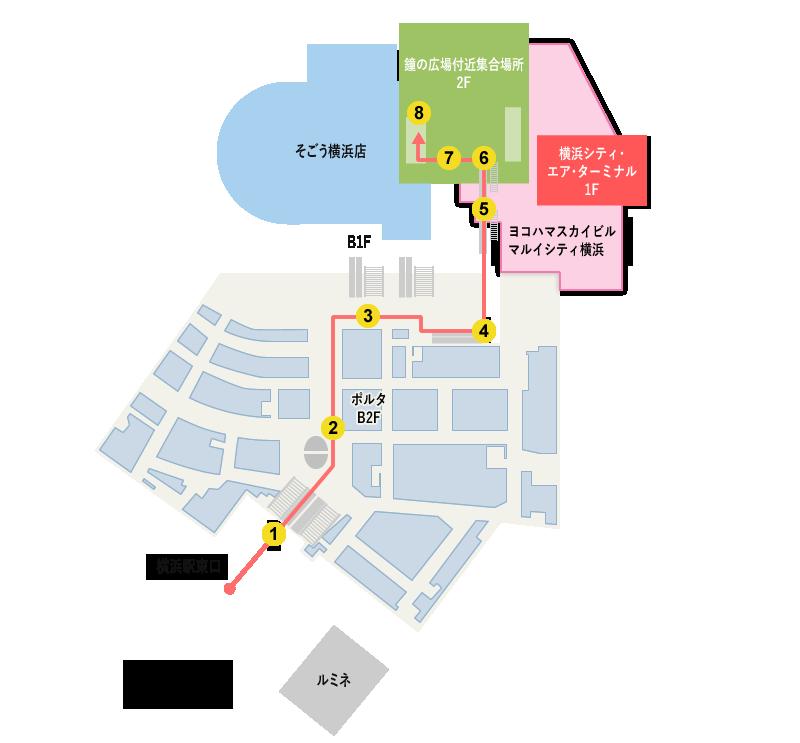 集合場所(B)「鐘の広場付近トンネル」