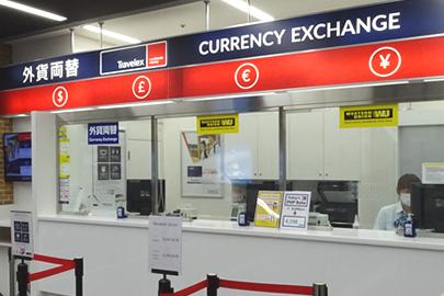 国際送金プラザ横浜店 Travelex(トラベレックス)
