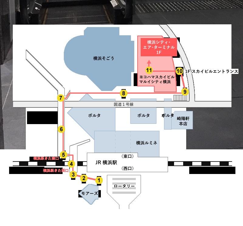 歩いてYCATから横浜駅へ