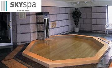 YCAT直結のスパ&カプセルホテル